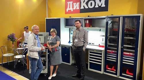DiKom at «Metalworking-2018»